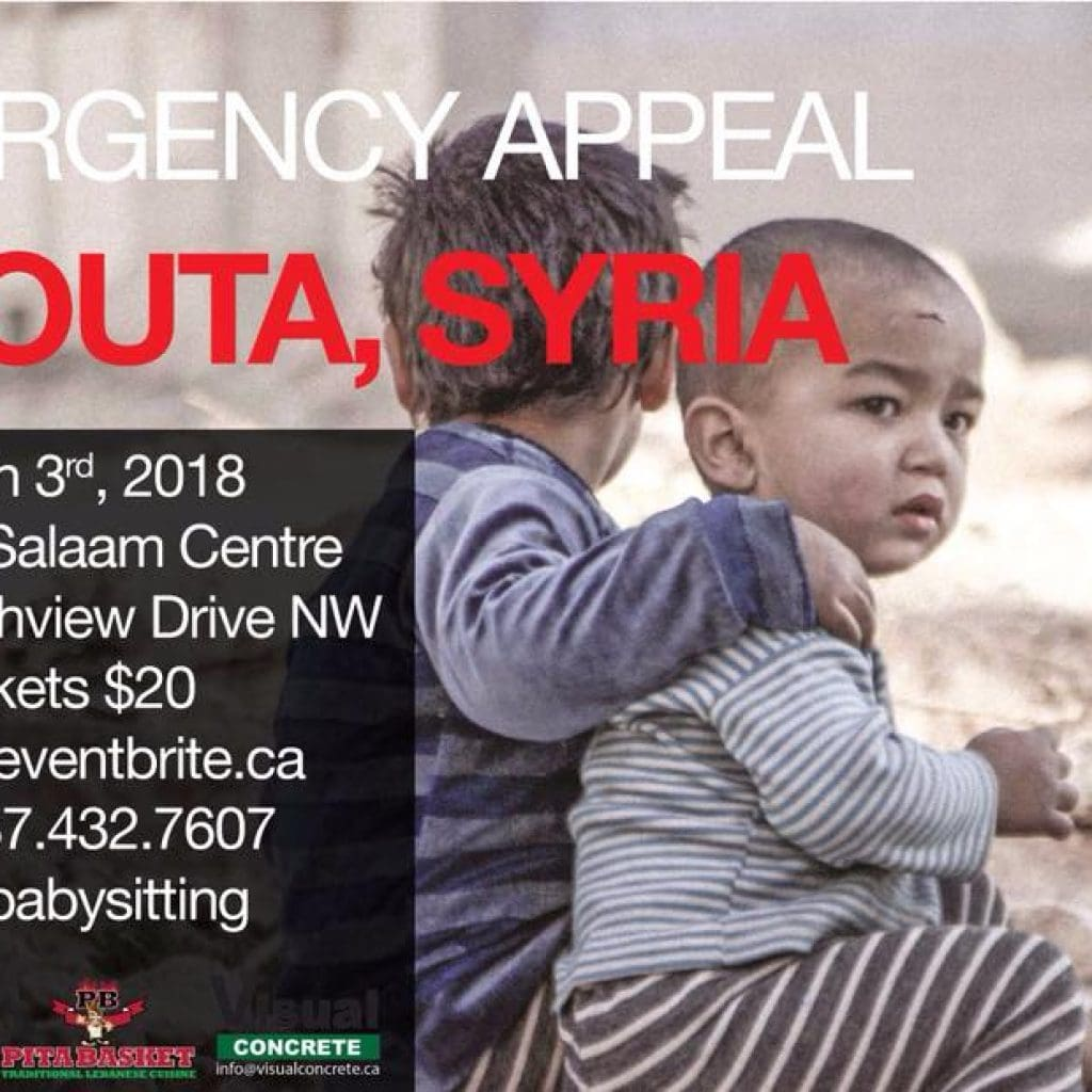 Eastern Ghouta Emergency Fundraiser in Calgary